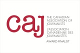 caj-logo-finalist-below4